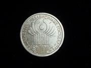 продаю монету 2001 г. СНГ СПМД