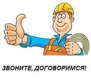 Мелкий и крупный ремонт сантехники выполнит мастер-сантехник.