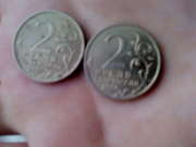 Монеты 2 рубля 2000 года юбилейные