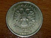 Монеты современной Росии