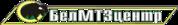 Тракторы МТЗ Беларус. Оригинальные запасные части МТЗ. Комплекты колёс