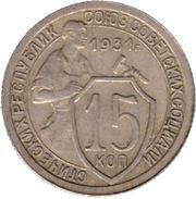 Серебряная монета 10 копеек 1931г, 1 копейка с 1997 по 1998г.любые прод
