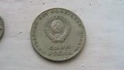 монета 1рубль