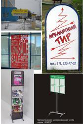Наружная реклама,  стенды,  вывески,  светокороб
