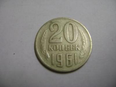 Куплю монеты ссср нижний новгород стоимость юбилейной монеты 10 рублей 150 летию белоруской железной