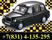 Такси по Нижнему Новгороду и за пределы города  7(831) 413-52-95