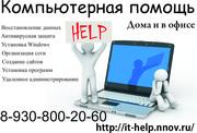 Собственный сайт в Интернете - просто!!!!