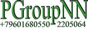 грузоперевозки от1кг.  до 20т ,  переезды,  услуги грузчиков 89601680550
