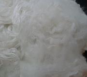 Отходы полиэфирного волокна продаем.