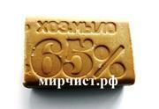 Мыло  хозяйственное 65% жирности ГОСТ