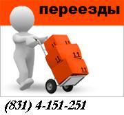 Перевозка домашних вещей в Нижнем Новгороде 413-72-64