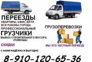 Переезды грузоперевозки в Нижнем Новгороде
