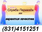 Грузчики,  грузоперевозки 413-72-64