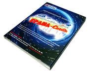 Продаю со скидкой 10%-программный комплекс «ГРАНД-СМЕТА» версия 5.5