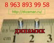 БЕСПРОВОДНЫЕ МИКРОНАУШНИКИ В Нижнем Новгороде