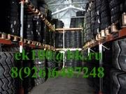 Шины для спецтехники от поставщиков ARMOUR( Китай)