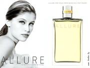 Купить мужскую парфюмерию оптом