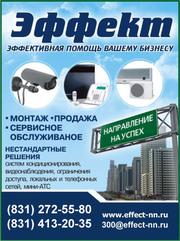 Монтажник систем видеонаблюдения