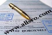 Страхование для СРО в Нижнем Новгороде