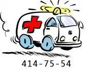 медсестра +на дом,  услуги медсестры +на дому,  вызов медсестры +на до