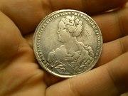 Екатерина 1,  полтина 1726 год СПБ серебро.