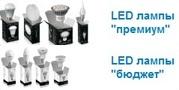 Интернет-магазин Lighten - энергосберегающая продукция