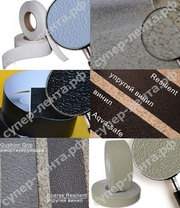 Противоскользящие ленты и напольные покрытия