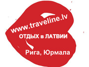 Agentura Traveline - туристическая фирма в Латвии