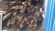 Дрова строительные 89875421535