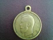 медаль за труды по отличному выполнению всеобщей МОБИЛИЗАЦИИ 1914 года
