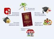 Гражданство Евро Союза,  помощь и юридическое сопровождение