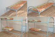 Кровати металлические 2-х ярусные 1 ярусные