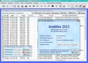 Analitika 2013 Net Программа автоматизации учета в торговой компании