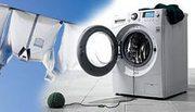 Ремонт стиральных машин разных марок на дому,  в день обращения.