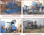 Оборудование для производства строительного блока