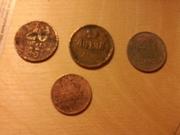 продам3 эсссэрских монет 20к.1893 20к1961 15к.1979 и неэ ссс 2к.1865г
