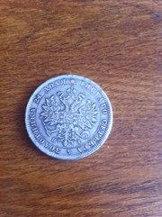 1 рубль 1873 года спб с чистого серебра