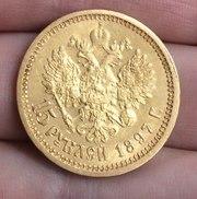 Куплю монеты, дорогостоящие коллекции.