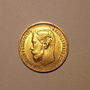 5 рублей 1898 Николай II золото