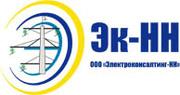 Подключение к электросетям в Нижегородской области
