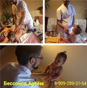 Детский и взрослый  массаж
