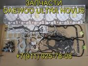 Прокладки двигателя DV11 набор Daewoo Novus/ Doosan