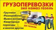 Перевозки Нижний Новгород