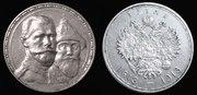 Куплю монеты различных эпох