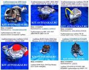 Турбины турбокомпрессоры для китайской техники! КИТАЙ