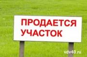 Земельный участок земля с газом Кокшаровская Богородск