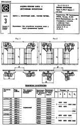 Тепловые завесы ЗВТ  с.5.904-7 -  производство   НПЦ Вектор-Кондвент