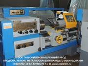 Продажа токарных станков после ремонта ит1м,  итв250,  16в20,  16к20
