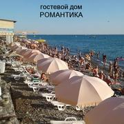 Гостевой дом РОМАНТИКА приглашает на отдых к морю в Сочи,  Лазаревское.