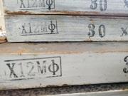 лист инструментальный горячекатаный